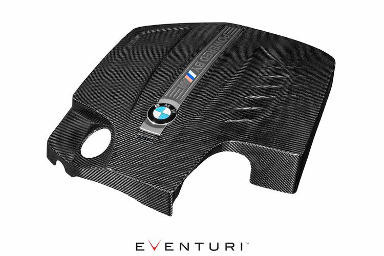 Eventuri - BMW F87 M2 Eventuri Carbon Fiber Engine Cover