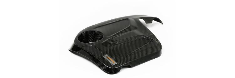 Arma Speed - BMW F80 M3/F82 M4 ARMA Speed Carbon Fiber Engine C